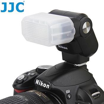 JJC副廠Nikon肥皂盒FC-SBN7(白色)適SB-N7 SB-300