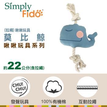 SimplyFido 莫比鯨(拉繩)啾啾玩具