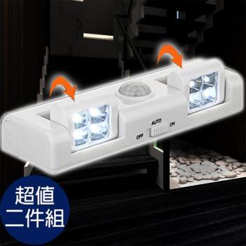 旋轉式LED感應燈-二件組