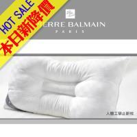 【PIERRE BALMAIN】人體工學止鼾枕2入
