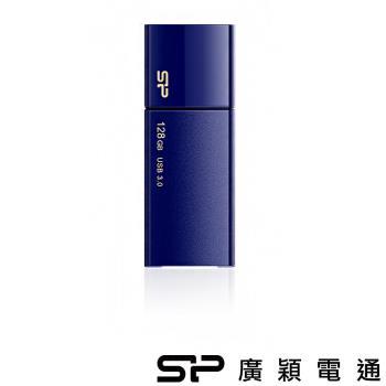 SiliconPower廣穎 Blaze B05 128G U3魅光隨身碟 深藍