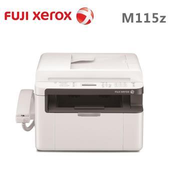 FujiXerox DocuPrint M115z 黑白無線雷射傳真事務機