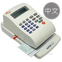UIPIN 光電投影微電腦中文支票機 U-588