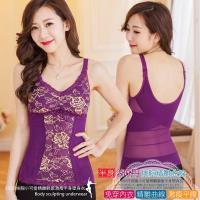 任-【伊黛爾】 280丹抹胸小可愛輕機能集中彈力性感網紗半身塑衣(紫色)
