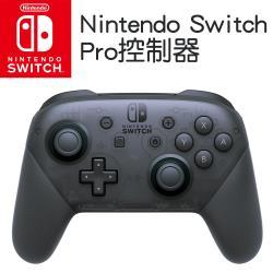 任天堂 Nintendo Switch Pro 控制器