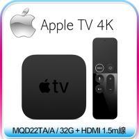 Apple 蘋果 Apple TV 4K 32GB + HDMI 1.5m線 (MQD22TA/A)