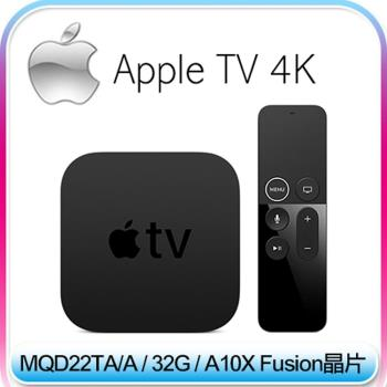 【Apple】Apple TV 4K 32GB (MQD22TA/A)