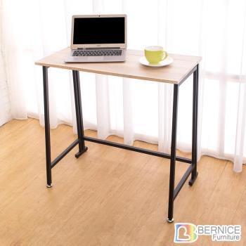 Bernice-凱爾折疊工作桌/書桌(原木木紋色)