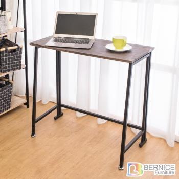 Bernice-凱爾折疊工作桌/書桌(刷舊木紋色)