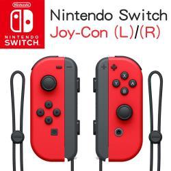 任天堂 Nintendo Joy-Con 左右手把套裝 多種色彩可挑選