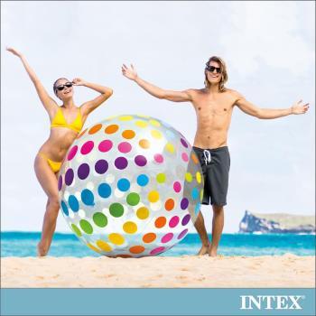 【INTEX】普普風超巨大充氣沙灘球-直徑130cm(58097)