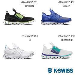 K-Swiss Tubes X Runner CMF休閒運動鞋-男女款(共四色)