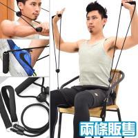 【SAN SPORTS】健身輔助織帶拉繩