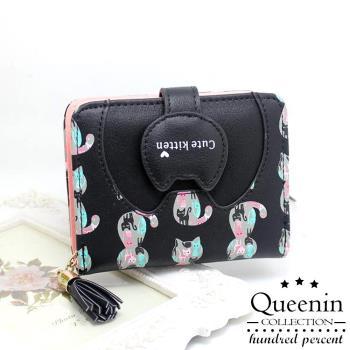 任-DF Queenin皮夾 - 貓物語可愛造型零錢包式短夾-共3色