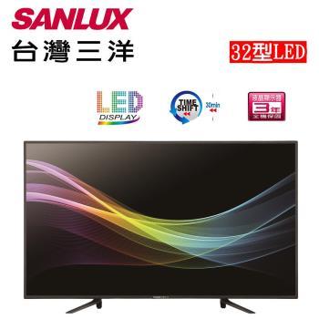 SANLUX台灣三洋 32型多媒體液晶顯示器 SMT-32MA3(不含視訊盒)