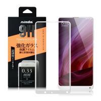 NISDA 小米MIX 2 滿版鋼化玻璃保護貼-黑色/白色