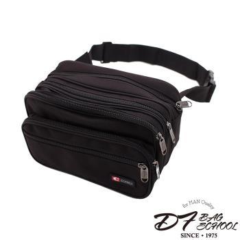 DF BAGSCHOOL - 超質感實用多夾層帆布單肩包腰包
