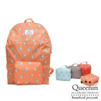 DF Queenin - 寵物森林系可折疊後背包- 共2色