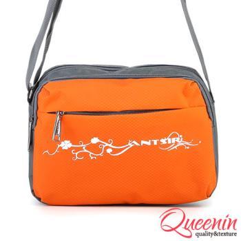 任-DF Queenin - 輕質量戶外休閒側背包-橘色
