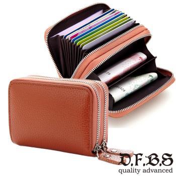 任-DF Flor Eden皮夾 - 嚴選牛皮款雙拉鍊多卡夾零錢包-共4色