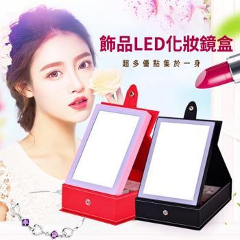 買達人 飾品LED化妝鏡盒(1入)