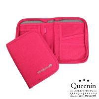 任-DF Queenin - 韓版旅行專屬隨身護照包錢包-共3色