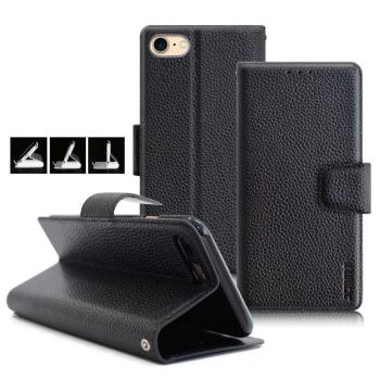 XM iPhone 8 / iPhone 7 4.7吋 品味時尚牛皮支架皮套