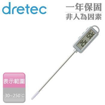dretec雙功能電子料理溫度計(附計時器)
