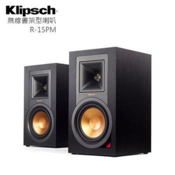Klipsch 美國古力奇 書架型無線藍芽喇叭 R-15PM