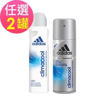 adidas愛迪達 男用/女用動感香氛制汗爽身噴霧-任選2罐(150ml/罐)-雙12限定