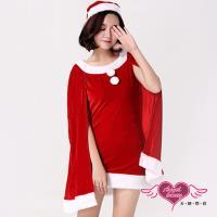 天使霓裳 角色扮演 時尚公主 連身披肩聖誕派對表演服(紅F) CK1636