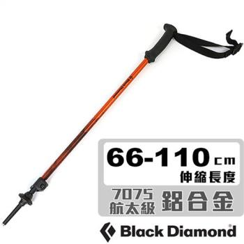 Black Diamond First Strike青少年登山杖112158(1支)伸展長度66-110cm /城市綠洲(健行爬山、鋁合金7075、快拆)