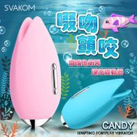 美國SVAKOM Candy 勘蒂 嘟嘴魚 魚唇調情按摩器 粉