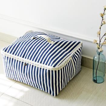 收納職人 衣物棉被大容量防水防塵袋收納袋收納箱50L 藍白條