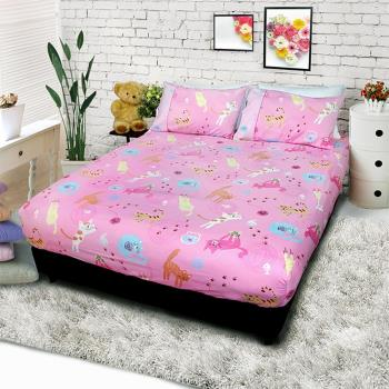 FITNESS  精梳棉單人床包枕套二件組-貓線球 粉