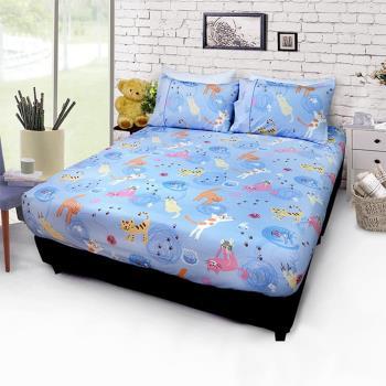 FITNESS  精梳棉雙人床包枕套三件組-貓線球 藍