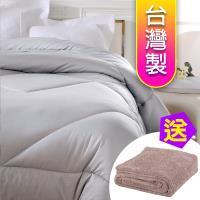 【源之氣】竹炭保暖棉被20S / 6X7尺 RM-10393