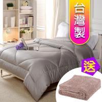 【源之氣】竹炭雙人保暖棉被100S / 6X7尺 RM-10311