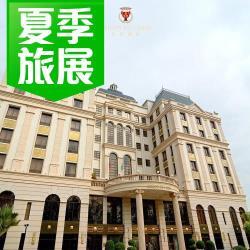 苗栗兆品酒店薰衣草1泊1食雙人平日(升等家庭房)