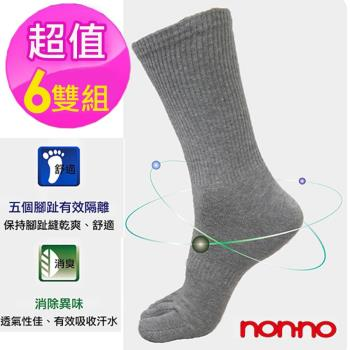 【non-no 儂儂】加大200細針精梳棉五趾襪(6雙組)