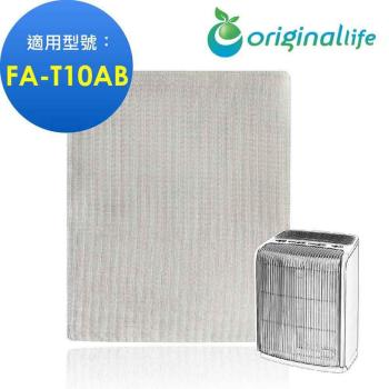 【Original Life】長效可水洗★ 空氣清淨機濾網 適用3M:FA-T10AB 極淨型(6坪)