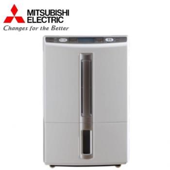 MITSUBISHI三菱10.5L薄型大容量清淨除濕機MJ-E105BJ-TW