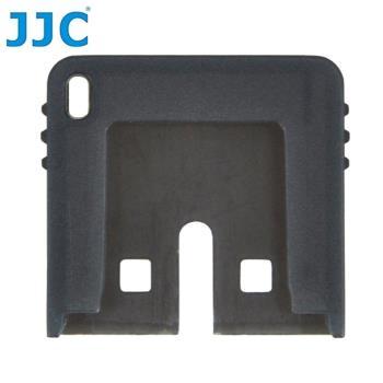 JJC副廠Sony機頂閃燈用的熱靴蓋HC-SP,新款Sony/Muti InterfaceI專用
