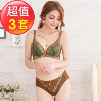 【蘇菲娜】台灣製巴黎風采美背蕾絲深V厚墊集中托高防副乳機能內衣3套組(27829)