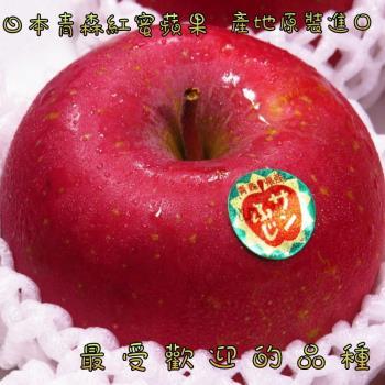 坤田水果 日本青森陽光富士蜜蘋果(中顆)(1箱)單箱6顆約1.8公斤