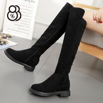 88%長筒靴磨砂瘦腿保暖靴彈力靴高筒靴子內增高2.5CM秋冬過膝靴膝