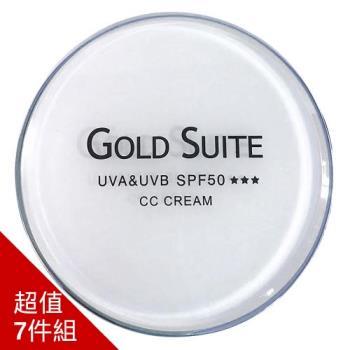 GOLD SUITE超導完美服貼遮瑕粉凝霜