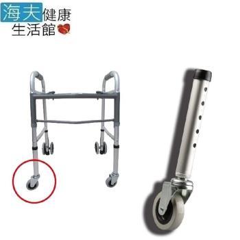 【感恩使者 海夫】助行器用腳輪A款 前輪使用 直式旋轉 (2個入/組)