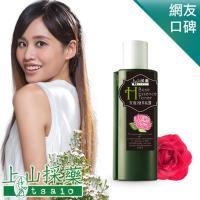 【tsaio上山採藥】玫瑰植萃純露Ⅱ 180ml