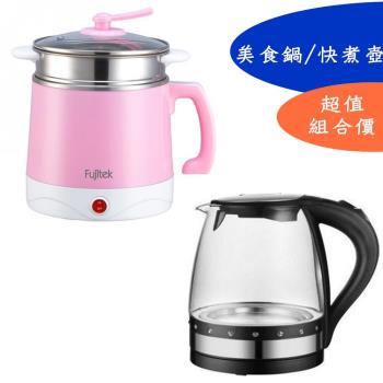 富士電通2.2L多功能不銹鋼美食鍋FT-MNP02+ECOOK養生玻璃快煮壺EK-1525G